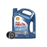 途虎养车 汽车小保养套餐 壳牌 蓝壳HX7 半合成 5W-30 4L SN级 送机滤含工时