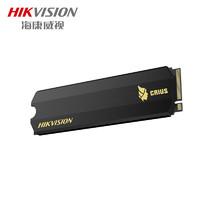 HIKVISION 海康威视 C2000 PRO M.2 NVMe 固态硬盘 2TB