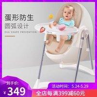 呵宝(HOPE)儿童餐椅