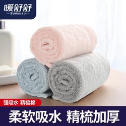 暖舒舒 纯棉家用成 毛巾 200g*3 *3件