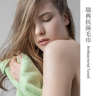 a-life 最生活 小米毛巾 阿瓦提长绒棉 纯棉130g