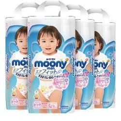 moony 尤妮佳 婴儿拉拉裤 XL38片*4