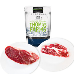 THOMAS FARMS 澳洲安格斯牛排组合装 1.2kg + 奔达利 澳洲精选谷饲保乐肩牛排 400g