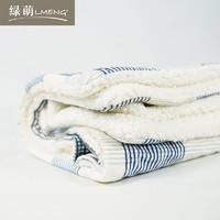lmeng 办公室家用空调披肩毯*2件