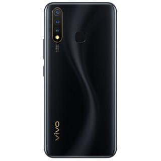 vivo U3 智能手机