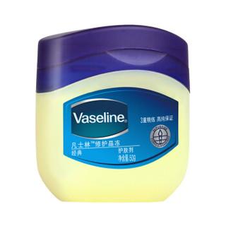 Vaseline 凡士林 修护晶冻 50g