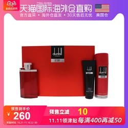 Dunhill男士礼盒香水100ml+沐浴露90ml+身体除臭剂200ml
