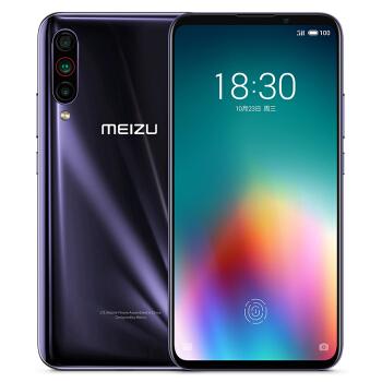 MEIZU 魅族 16T 智能手机 8GB+128GB 全网通 鲸跃蓝