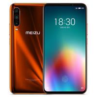 MEIZU 魅族 16T 智能手机 8GB+128GB 全网通 日光橙