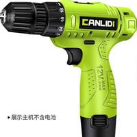 CANLIDI 单速电钻  12v  1电1充