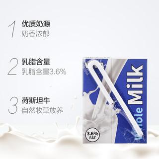 VIVA 韦沃 全脂纯牛奶200ml*27*2件