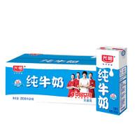 限地区:Bright 光明 纯牛奶 苗条装 250ml*24盒 *3件