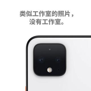 Google 谷歌 Pixel 4 XL 智能手机 6GB+64GB 移动联通4G 蜜橘橙