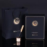 Pimio 毕加索 穹宇系列 钢笔礼盒装 *3件