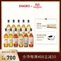 帝亚吉欧花鸟系列珍藏700ml*11酒厂私藏限定分期免息