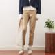 Meters bonwe 美特斯邦威 753521 女士哈伦裤 低至29.95元/件