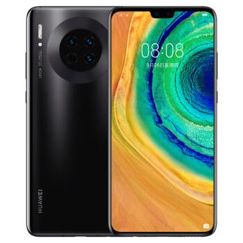HUAWEI 华为 Mate 30 5G智能手机 8GB+128GB 全网通 亮黑色