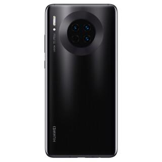 HUAWEI 华为 Mate 30 5G版 智能手机 (8GB、128GB、5G、亮黑色)