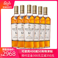 Macallan麦卡伦 双雪莉桶12年 单一麦芽苏格兰威士忌 6瓶组合