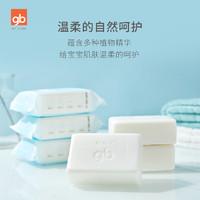 【好孩子】婴儿亲肤洗衣皂170g(特惠12连装)