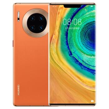 HUAWEI 华为 Mate 30 Pro 5G智能手机 8GB+256GB 全网通 丹霞橙