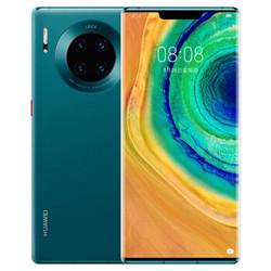 HUAWEI 华为 Mate 30 Pro 5G版 智能手机 8GB+256GB 全网通 青山黛