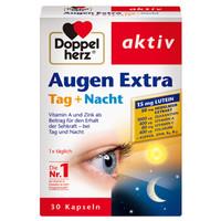 德国进口 双心(Doppelherz) 日夜护眼胶囊 蓝莓 玉米黄素叶黄素胶囊  30粒 *4件