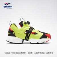 Reebok锐步INSTAPUMP FURY BOOST OG adidas联名充气运动鞋FU9240 34.5码 黄色