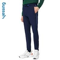 Yessing男式时尚保暖加绒运动裤