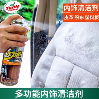 Turtle Wax 龟牌 大力橙泡沫清洁剂 650ml