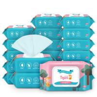 蓝漂六只小虎手口两用系列湿巾包装清洁 水润肌肤 3包80片装