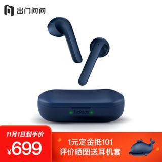 TicPods 2 Pro AI真无线耳机