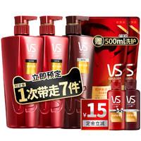 沙宣修护水养洗发水护发素套装洗发露1.5L官方