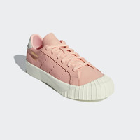 adidas Originals Everyn B37450 女士休闲运动鞋