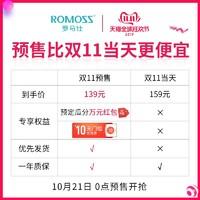 ROMOSS罗马仕40000毫安PD快充超大容量充电宝 超大量手机移动电源罗马仕旗舰店官方正品