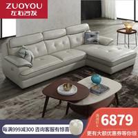 ZOUYOU 左右 DZY5016 头层黄牛皮真皮沙发组合 三人位 贵妃(三重优惠)