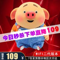 京东PLUS会员 : 猪小屁抖音网红儿童0-6岁玩具早教机