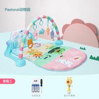 贝恩施 婴儿玩具健身架0-1岁儿童脚踏钢琴脚踏琴益智玩具礼物 +摇铃拨浪鼓+充电池套装