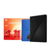 WD 西部数据 My Passport 随行版 2.5英寸移动硬盘 5TB USB3.0 定制礼盒装