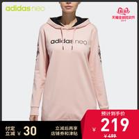 阿迪达斯官网 adidas neo W OS EMBRD HDY 女装连帽套头衫DX0656
