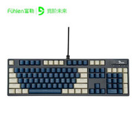 Fühlen 富勒 G902 蓝白 机械键盘 光磁轴
