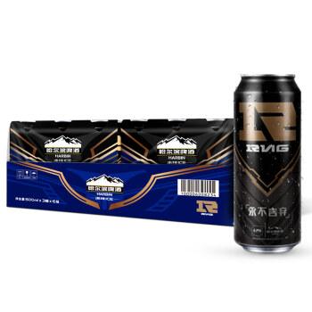 HARBIN 哈尔滨啤酒 英雄联盟LPL战队RNG罐 冰纯啤酒 500ml*18听