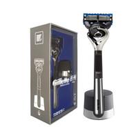 Gillette 吉列 引力盒套装 锋隐致顺版(1刀架+1刀头+磁力底座)