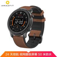 AMAZFIT GTR 智能手表 运动手表 24天续航 GPS 50米防水 NFC 47mm 铝合金
