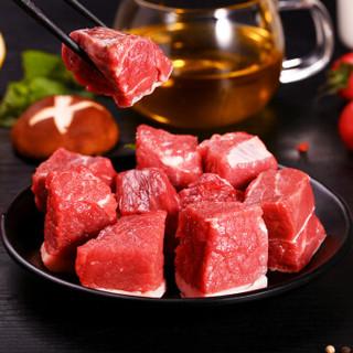 Grand Farm 大庄园 巴西进口牛腩块1kg
