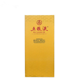 五粮液 丙申猴年纪念酒 52度 375ml