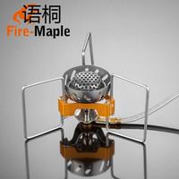 Fire-Maple 火枫 41708301018 户外炉具 FWS-02