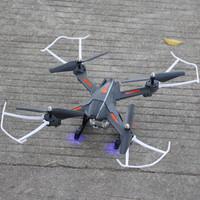 XINGYUCHUANQI 星域传奇 追踪者XY-S5 遥控航拍高清无人机