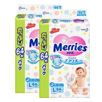 Merries 妙而舒 婴儿纸尿裤 L64片