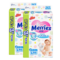 Merries 妙而舒 婴儿纸尿裤 L64片 *2件